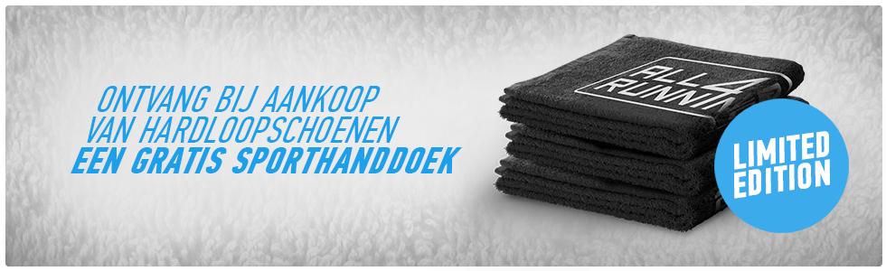 ontvang een gratis sporthanddoek bij hardloopschoenen